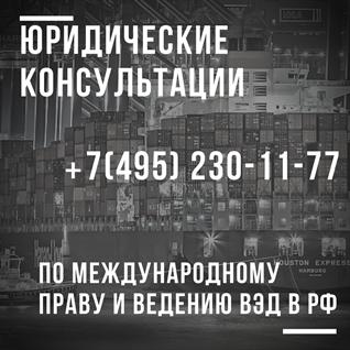 1.2 особенности внешнеторговых контрактов.